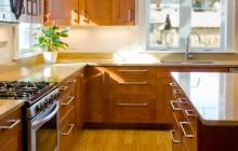 Northrup Kitchen 2